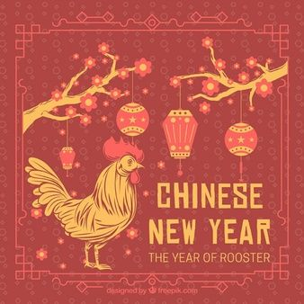 http://img.freepik.com/free-vector/rooster-chinese-new-year-retro-card_23-2147581804.jpg?size=338c