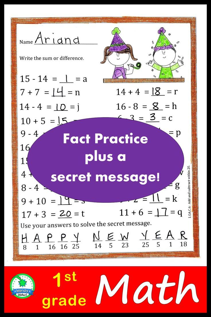 Christmas Math Worksheets For First Grade Fun Math Worksheets Math Worksheets Math Centers Kindergarten [ 1104 x 736 Pixel ]