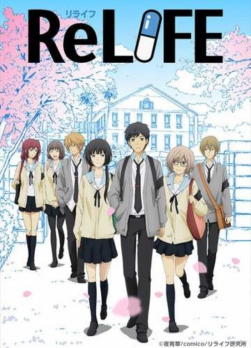 ReLIFE VOSTFR BLURAY Animes-Mangas-DDL    https://animes-mangas-ddl.net/relife-vostfr/