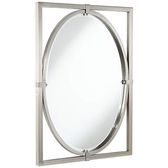 Uttermost Kagami Brushed Nickel Contemporary Wall Mirror