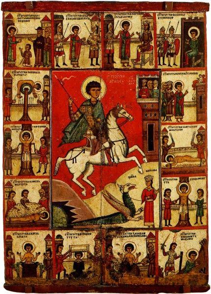 Христос Воскресе!!! От всей души поздравляю всех православных христиан с Праздником Святого Великомученика Георгия Победоносца!!!