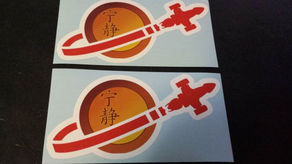 Firefly Ship Decal  Sticker Serenity Vessel by DecalHunterz, $5.00