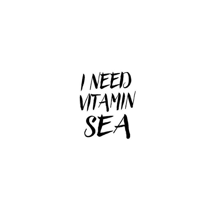 I need vitamin SEA Good night❗️