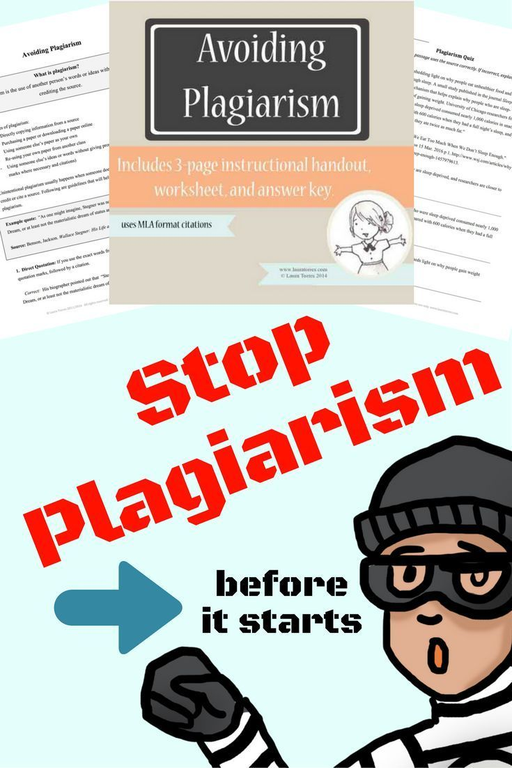 best images about highschoolherd com high school plagiarism handouts worksheet and quiz