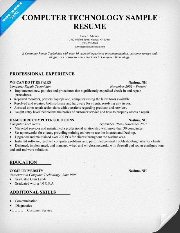 computer technology resume sample resumecompanioncom information technology resume examples - Sample Resume Of Computer Technician