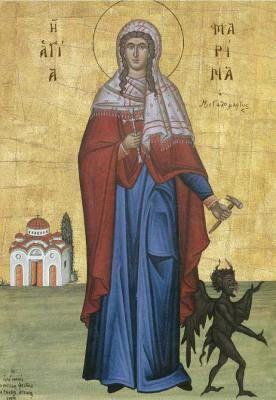 Δημιουργία - Επικοινωνία: Η Αγία Μαρίνα η Μεγαλομάρτυς