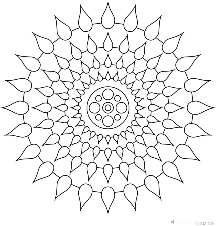 145 Best Images About Mandala Kids On Pinterest
