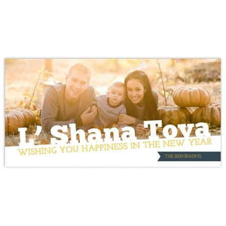 rosh hashanah tashlich prayer english