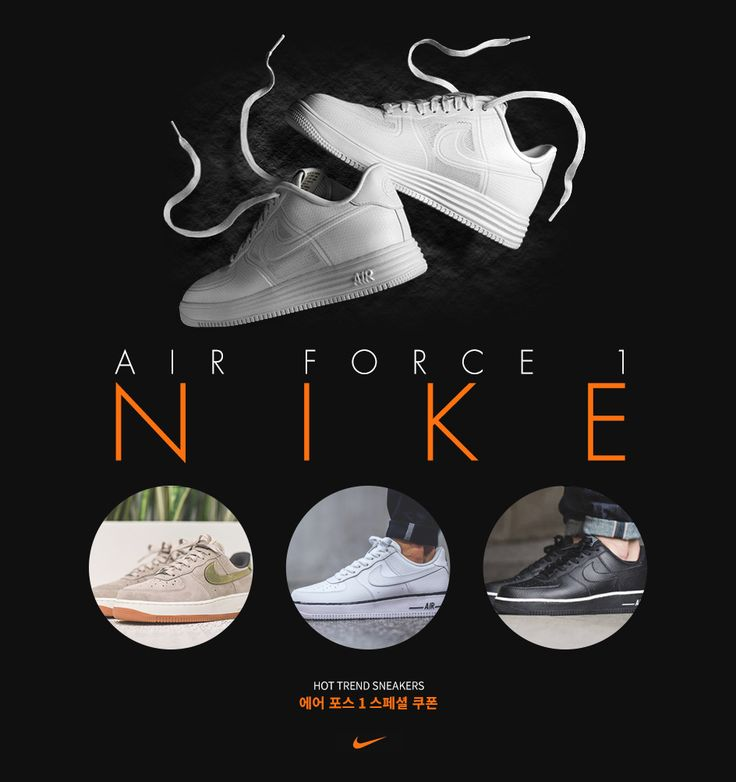 #nike #event #banner