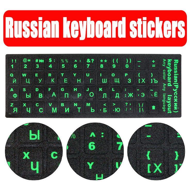 標準防水ロシア語キーボードステッカーレイアウトでボタン手紙アルファベット用コンピュータキーボード保護フィルム