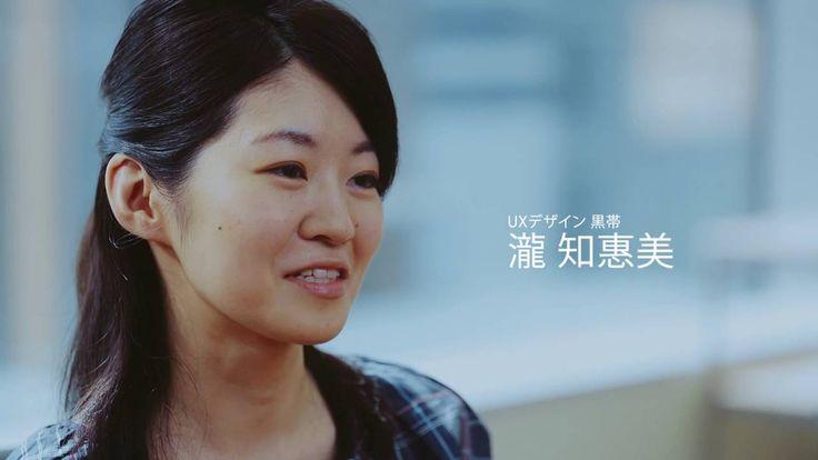 Yahoo! JAPAN ビジョン動画 「UPDATE JAPAN」