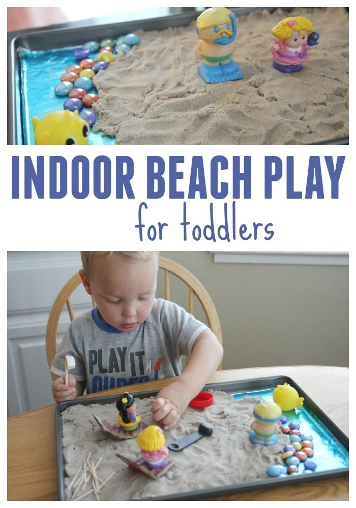 Toddler Approved!: Indoor Beach Play for Toddlers