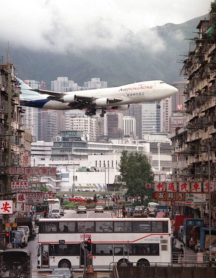 Old HKG Approach