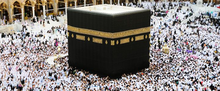The Hajj Pilgrimage to Makkah is an obligation upon every Muslim who is of sound…