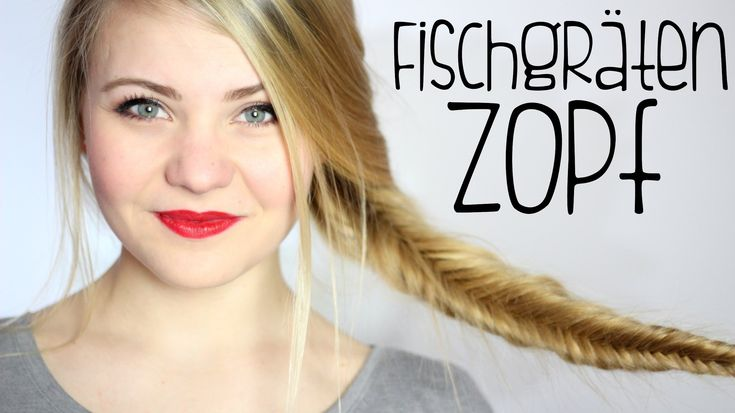 Fischgrätenzöpfe sind trendy und noch dazu leicht zu frisieren. DominoKati zeigt in ihrem Video, wie es geht: #Frisur