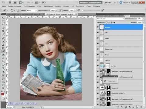 Придаем цвет черно-белому фото. Обсуждение на LiveInternet - Российский Сервис Онлайн-Дневников