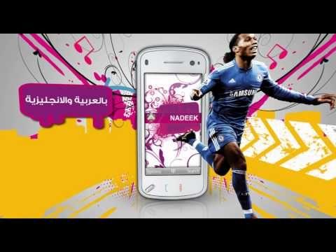 Animationsbeispiel: Mobile App