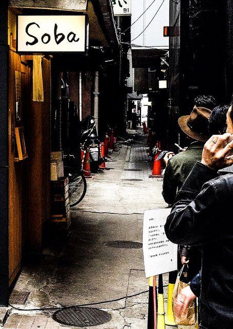 Thick White Broth Ramen - http://garapadish.com/4gl f… #Japan #Japanese #nomnom #Noodles #Foodie #Foodporn #Foodpics pic.twitter.com/TxcdopMq0M