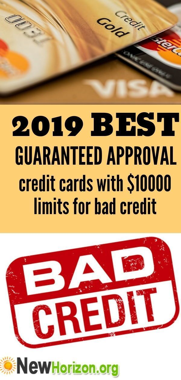 Merchandise Cards Catalog Credit Cards Lowinterestcreditcards Bes Guaranteed Approval Credit Card Consolidate Credit Card Debt Small Business Credit Cards