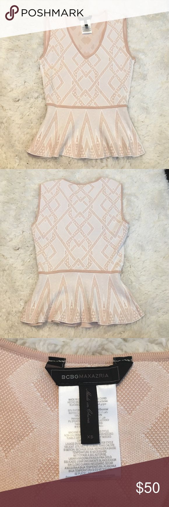 BCBG Top Extremely flattering bandage-like material, never worn! BCBGMaxAzria Tops Blouses