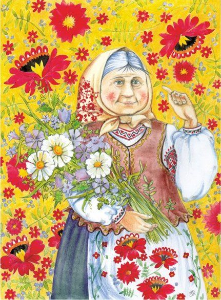 http://joymylife.org.ua/postcards/postcards.php?cardfile=3181.jpg