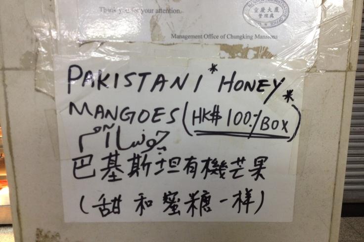 Chungkung Honey.