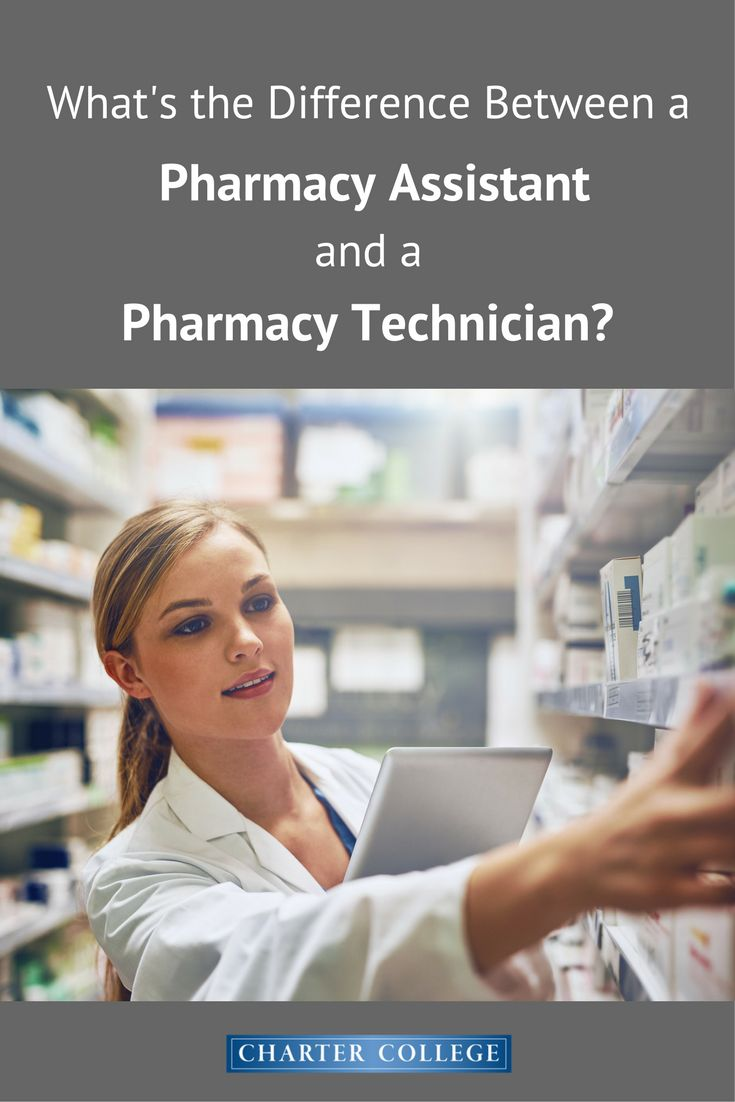 While Pharmacy Assistants and Pharmacy Technicians have similar titles, they have different roles and responsibilities and the requirements to get the job differ. Learn more about these two healthcare careers.