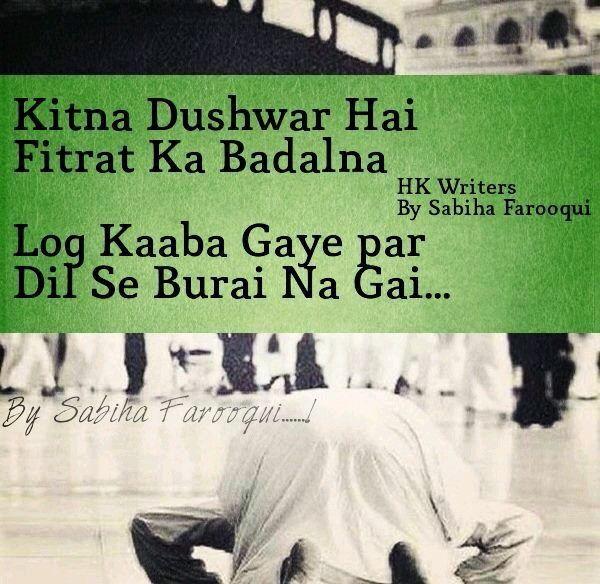 183 Best Ishq-e-khuda Shayri Images On Pinterest
