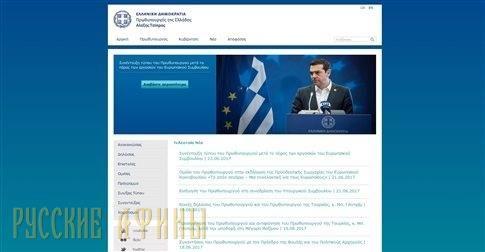 Турецкие хакеры «взломали»сайт Ципраса http://feedproxy.google.com/~r/russianathens/~3/Qs1tgSOjXEI/21805-turetskie-khakery-vzlomali-sajt-tsiprasa.html  Как сообщает телеканал Star, поводом к объявлению кибервойны стал взлом сайта премьер-министра Греции Алексиса Ципраса 23 июня, в результате чего он был недоступен несколько часов.