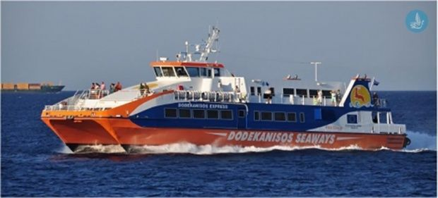 "The ""Dodekanisos Seaways"" starts flying from the Dodecanese to Samos, Ikaria, Fourni 