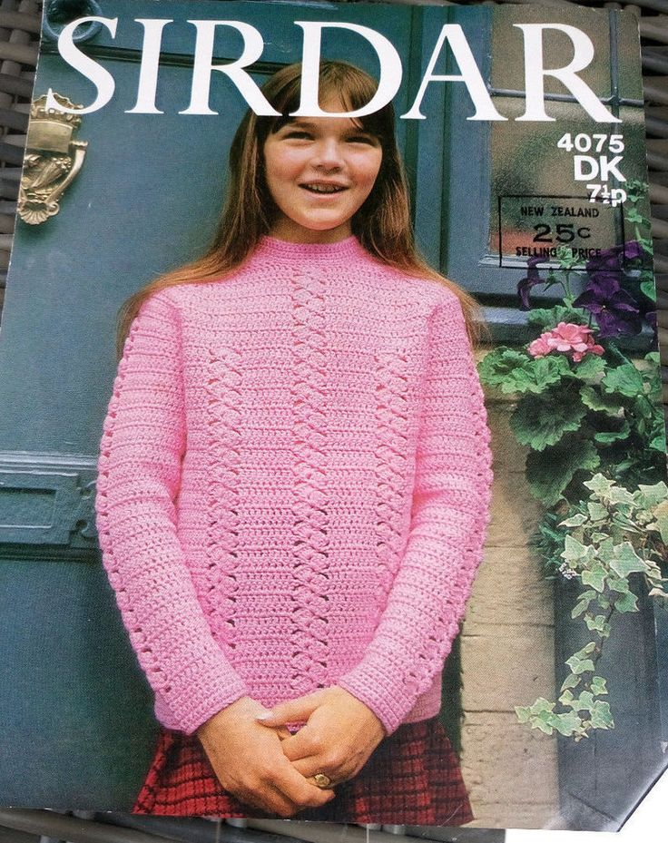 Girl's Crocheted Sweater Sirdar 4075 vintage crochet pattern DK yarn #Sirdar