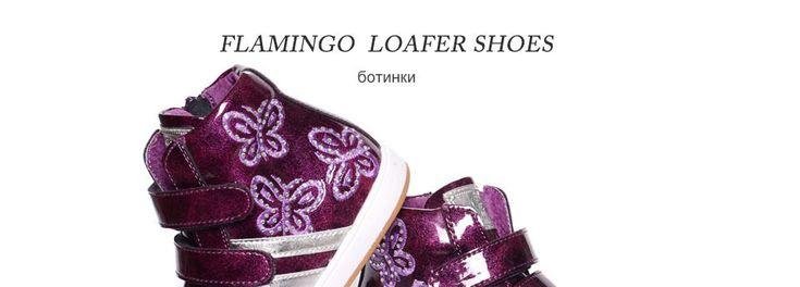 ФЛАМИНГО 2016 новая коллекция осень/зимняя мода детские ботинки высокого качества anti slip детская обувь для девочек W6CH202/W6CH203купить в магазине FlamingokidsнаAliExpress