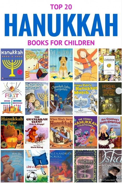 20 Best Hanukkah Children's Books