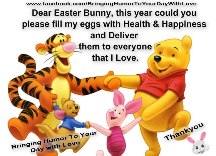 Dear Easter Bunny easter easter quotes easter images easter quote happy easter happy easter. easter pictures funny easter quotes happy easter quotes quotes for easter