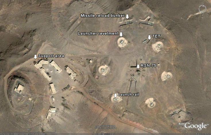 Bases alienígenas? Estruturas misteriosas do deserto
