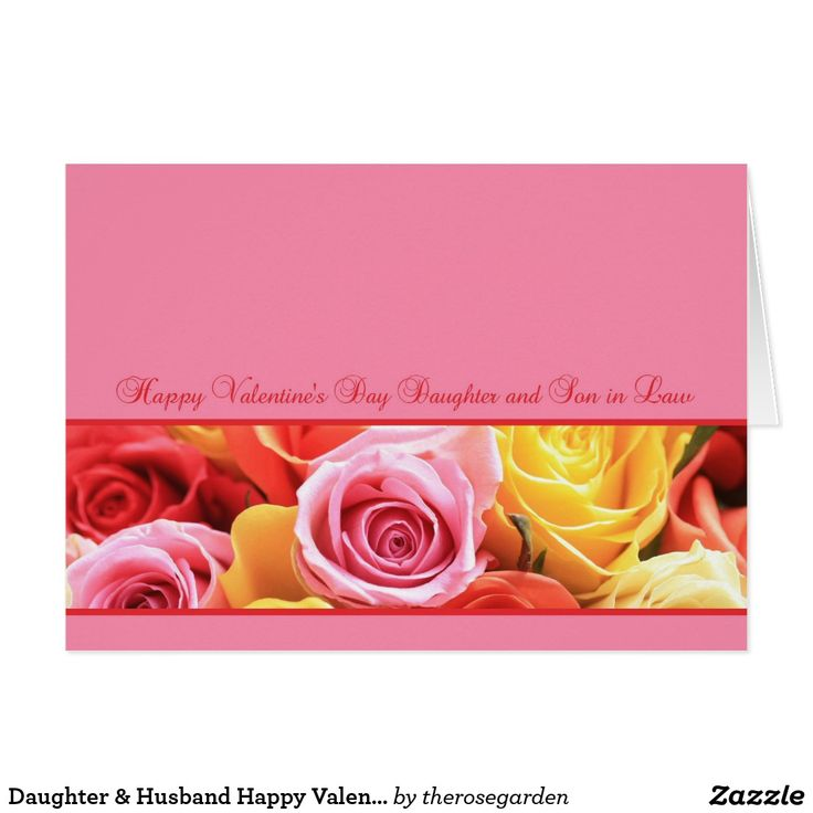 The 25+ best Happy valentines day rose ideas on Pinterest | Happy ...