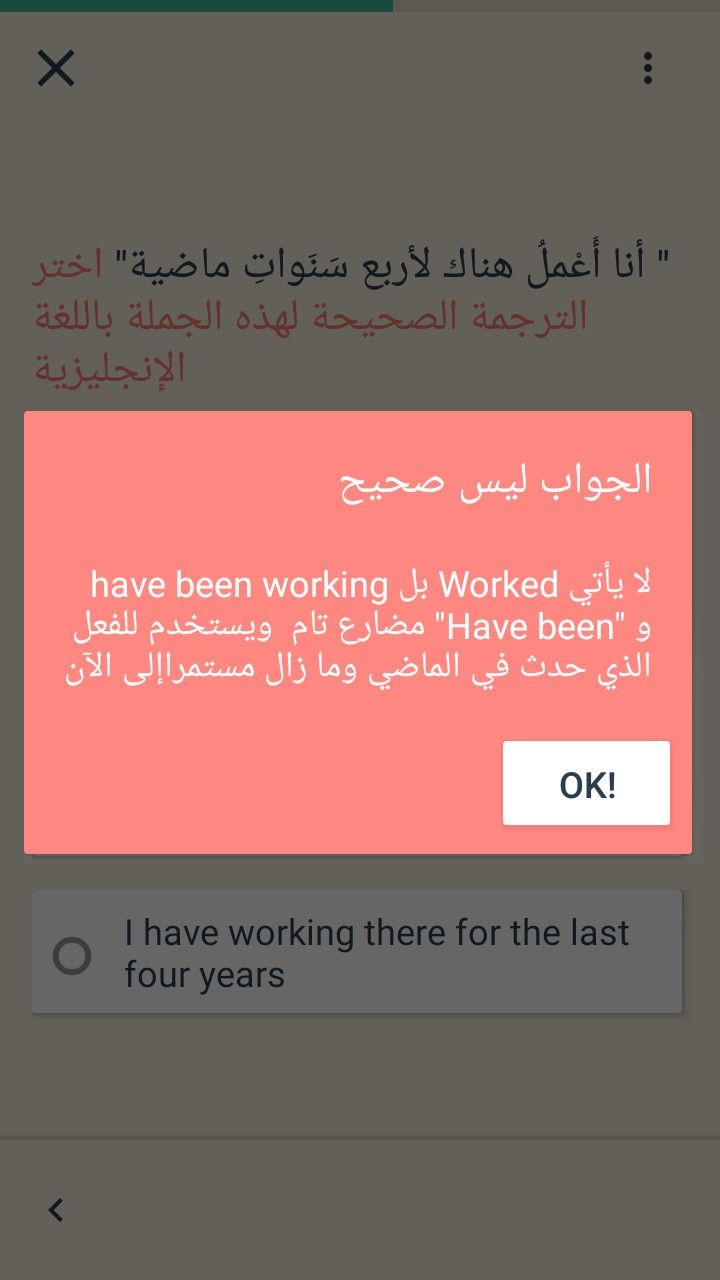 Pin By Hamza Alone On Langue Screenshots Lockscreen Screenshot