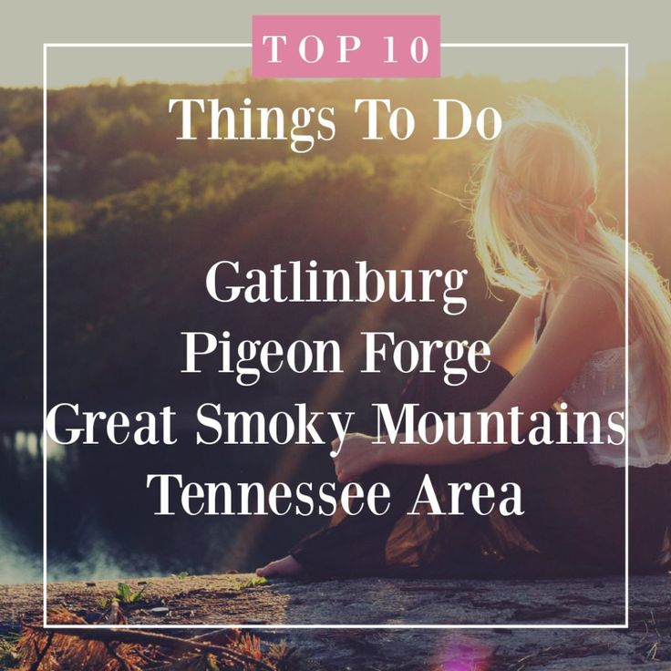 Thank you to the businesses that hosted us during our visit. All opinions are always my own. We recently visited the Pigeon Forge and Gatlinburg, Tennessee area. Dollywood is in the area, which is a big attraction, but I thought I would highlight 10 other things to do. The Smoky Mountain Alpine Coaster– This is [...]