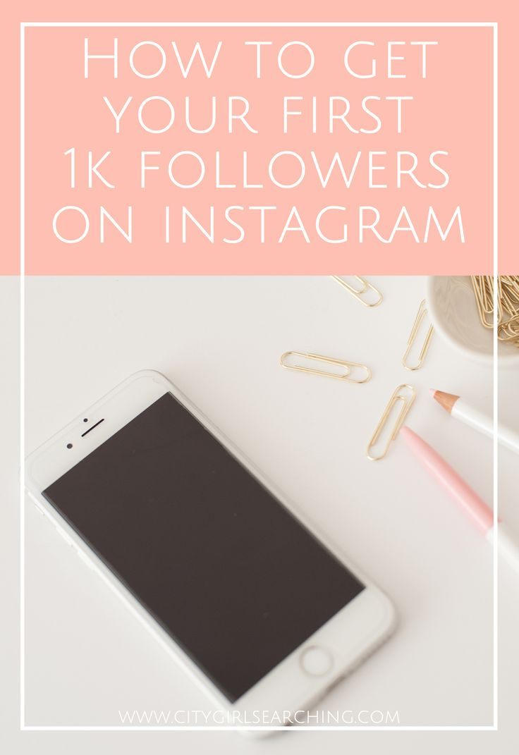 How to grow your Instagram following without being sleazy plus two free blogging printables to help you on your way!