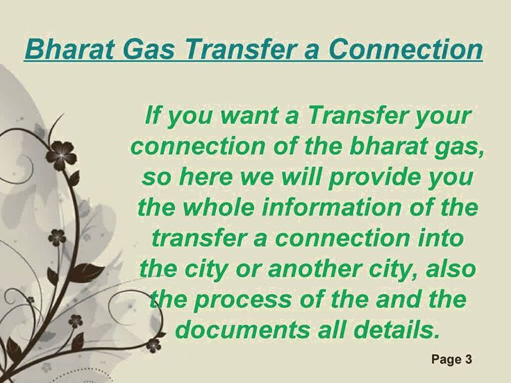 Watch out the Bharat gas transfer connection process complete information at here, also the other services whole details with the further reviews and news. http://www.bharatgasonline.com