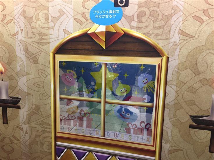 ドラゴンクエストX オンライン|新宿メトロスーパープレミアムセット 20171211 #ゲーム #リフレクト印刷