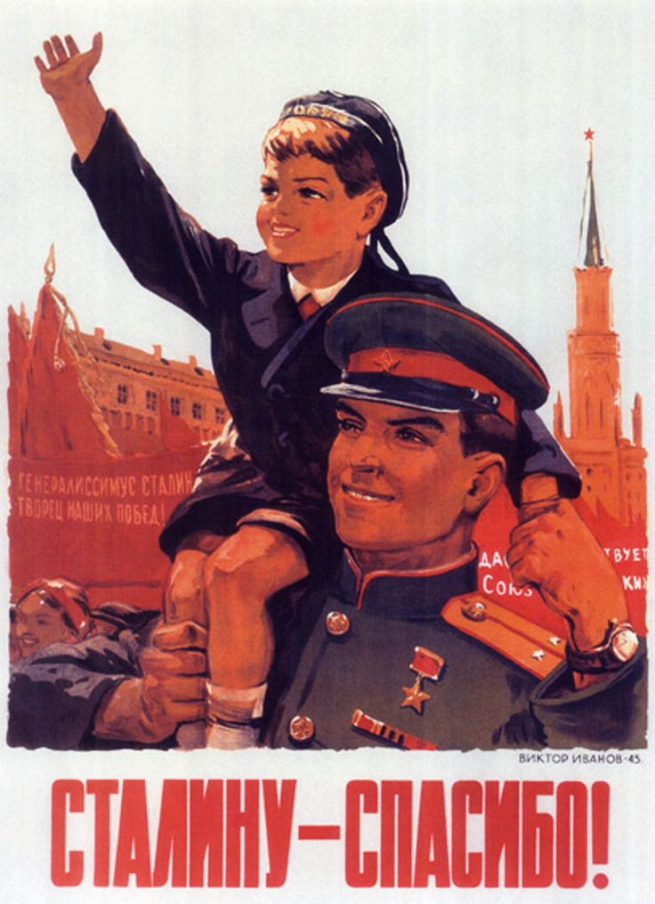 Propaganda Russian Father And Son