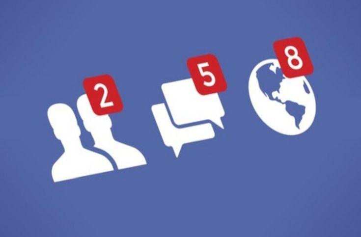 Facebook: Τι απίστευτο δημιουργεί και θα ξετρελάνει όλους τους χρήστες του;