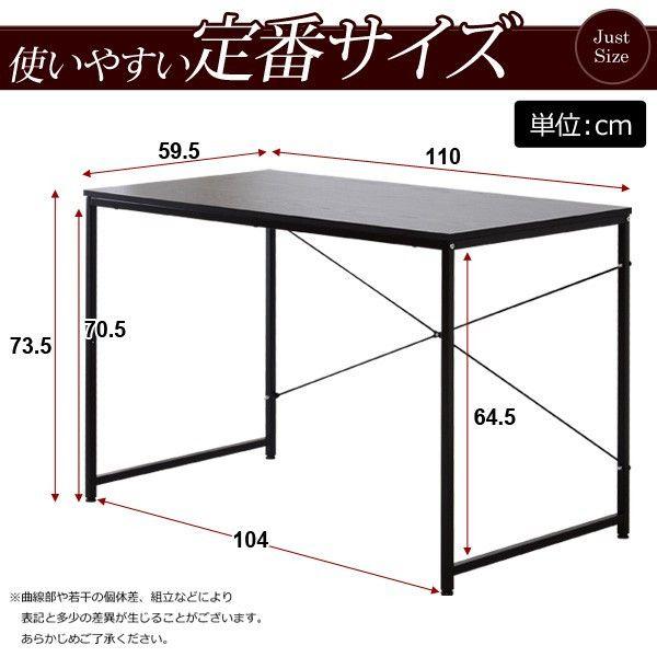 シンプルパソコンデスク【-e-desk-イーデスク110cm幅】 :LF-8019H:コスイケ - 通販 - Yahoo!ショッピング