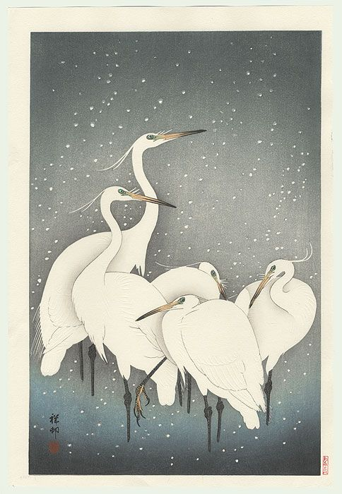 """ARTMEMO Détail OK01 Koson Ohara """"Shoson"""" - Groupe de hérons dans la neige 1928"""