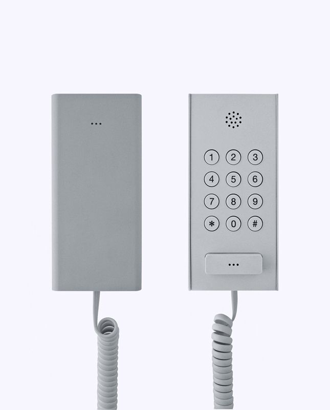 Muji Second Phone by Industrial Facility