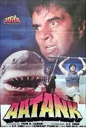 Aatank (1996) $19.99; aka: Hindi Jaws; Stars Dharmendra, Vinod Mehra, Amjad Khan, Keshto Mukherjee and Nafisa Ali (In Hindi language). NOTE: Featured here is the full length version of this film. All other sources offer it with the final 30 minutes, or more, of footage missing. Now you can actually see the ending and how the shark gets killed. Get it complete for the first time anywhere!