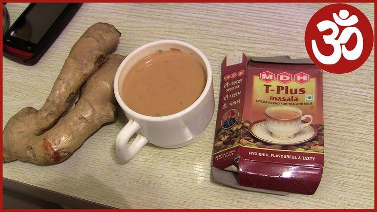 Как сварить индийский имбирный МАСАЛА ЧАЙ. Индийская кухня