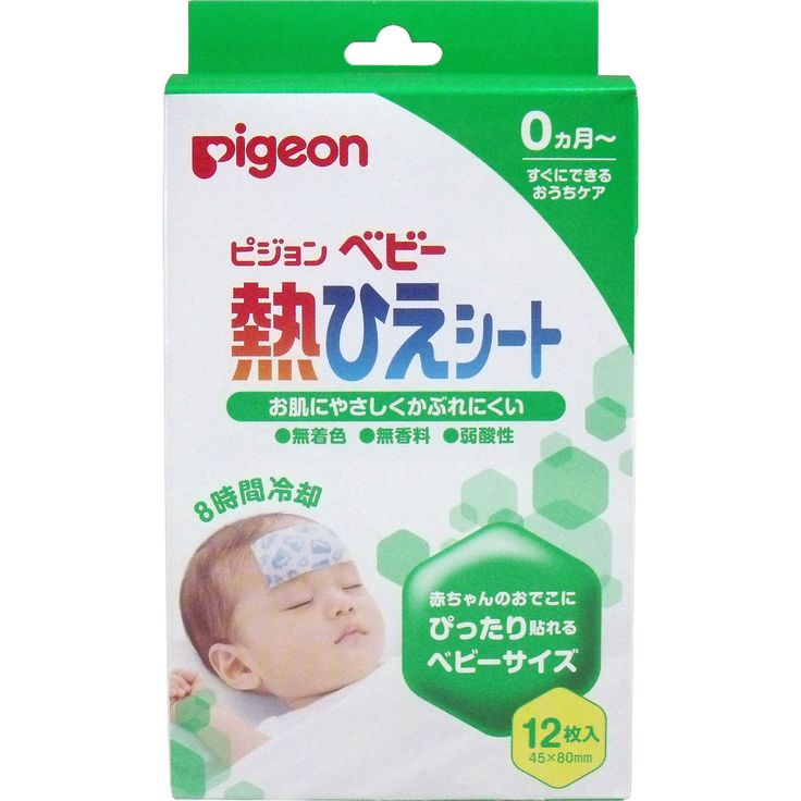 Miếng Dán Hạ Sốt Pigeon Nhật Cho Bé Giá Tốt (6/12 Miếng)   (Giá tốt) Miếng dán hạ sốt, giảm sốt Pigeon Nhật cho bé (6/12 miếng). Có tốt không? Thành phần? Tác dụng? Cách dùng, lưu ý khi sử dụng? Nguồn gốc xuất sứ? Cách bảo quản? Mua ở đâu? Giá bao nhiêu?    http://oeoe.vn/shop/be-khoe-an-toan/thuoc-chua-tri-benh-cho-be/mieng-dan-ha-sot-pigeon-nhat-cho-be-gia-tot-6-12-mieng