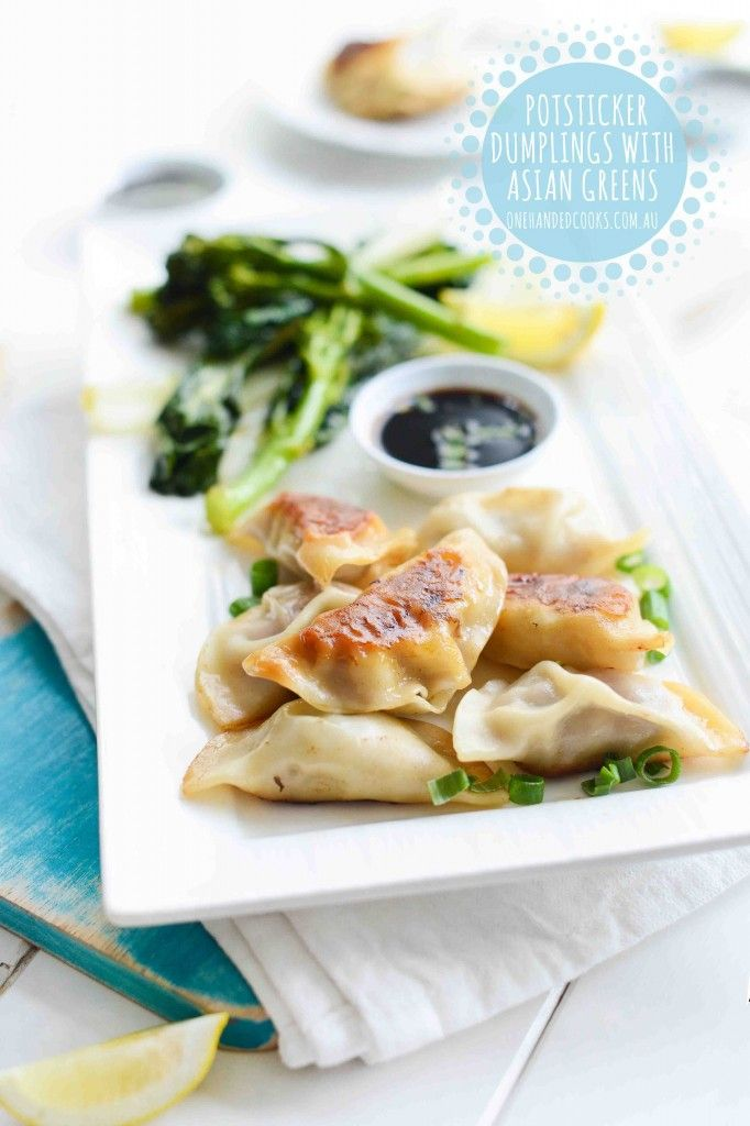 POTSTICKER DUMPLINGS: If you haven't made dumplings before, you need to make these. They are super easy to make and delicious to eat. Have fun with the kids and try eating them with chopsticks. #onehandedcooks